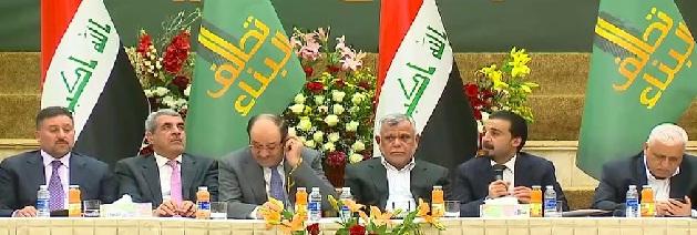 تحالف البناء يترجى علي شكري للقبول برئاسة الوزراء!!