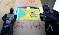 استقرار العراق بإلغاء الحشد الشعبي الإيراني
