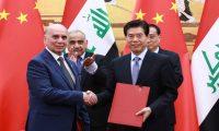 من يفُــكّ طلاسم الاتفاقية العراقية الصينية؟