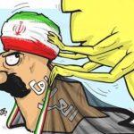 السيادة في تصور النخبة السياسية والدينية العراقية