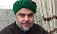الصدريون يطعنون محمد الصدر في ظهره بعبادتهم لمقتدى الذيل الإيراني