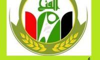 تحالف الفتح:لقاء صالح بترامب لايمثل الموقف العراقي!!