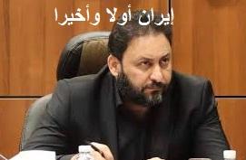 التابع الإيراني الكعبي يطالب صالح بعدم اللقاء بالأمريكان أحتراما لدم سليماني والمهندس