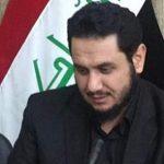 القانونية النيابية:لايمكن العمل بالاتفاقية العراقية الصينية دون مصادقتها من قبل البرلمان