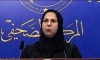 النزاهة النيابية تطالب بتدقيق جولة التراخيص النفطية الخامسة