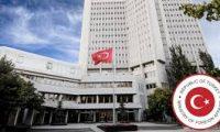 تركيا تمنع مواطنيها بالسفر إلى العراق بسبب فايروس كورونا