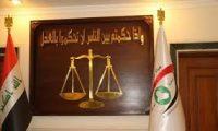 القضاء يبحث مع اللجنة الاولمبية تعزيز المسيرة الرياضية