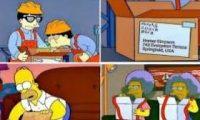 ذا سيبمسونز.. هل تنبأ بكورونا قبل 27 عاما؟