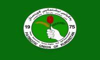 حزب طالباني يدعو الأحزاب الكردية إلى وحدة الموقف تجاه المشاركة في حكومة علاوي