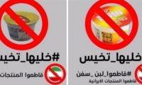 ميراشرفي:العراق يحتل المرتبة الثانية في استيراد البضائع الإيرانية