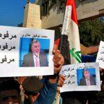 محمد علاوي خادم إيران وأحزابها في العراق وللسنّة والأكراد حصصا مرضية