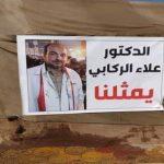 عن وظيفة رئيس وزراء العراق