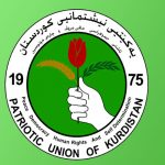 حزب طالباني:الكتل الكردية ستحضر جلسة التصويت على حكومة علاوي