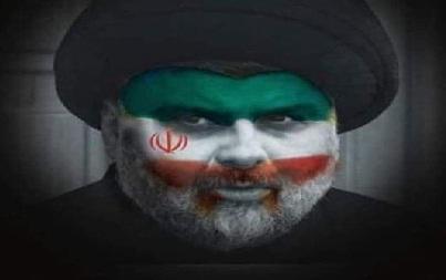 تصريحات التابع الإيراني الصدر مليئة بالتناقضات والتدليس وهو أس خراب العراق