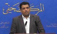 مزاعم منظمة بدر:السفير الأمريكي يحرض الكرد والسنة على عرقلة تمرير حكومة علاوي