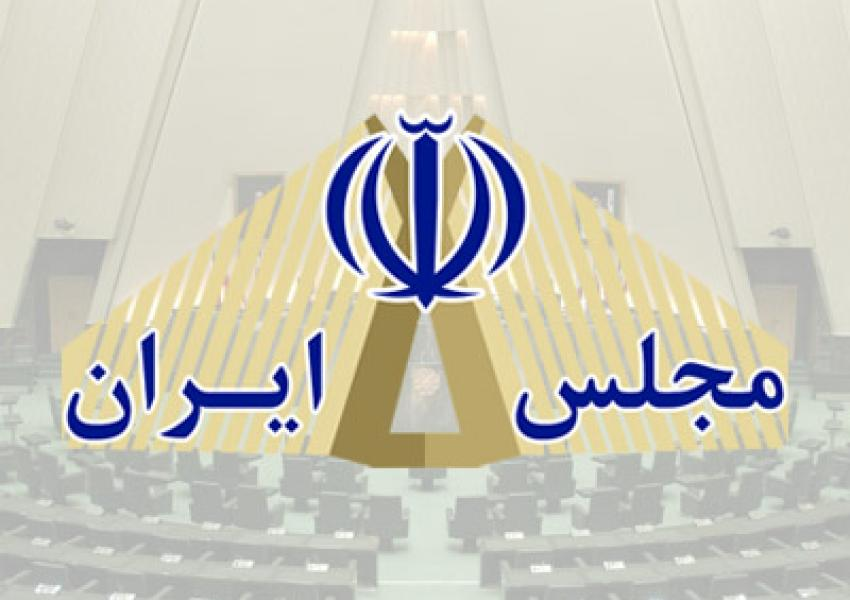 استطلاع..80% من الإيرانيين لن يشاركوا في الانتخابات البرلمانية