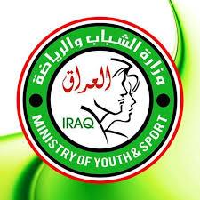 وزارة الرياضة والشباب:أعمال الصيانة مستمرة في جميع الملاعب