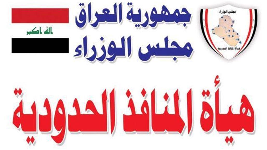 ميليشيات الحشد ترفض غلق المنافذ مع إيران والرقم يتصاعد في العراق للمصابين بفايروس كورونا