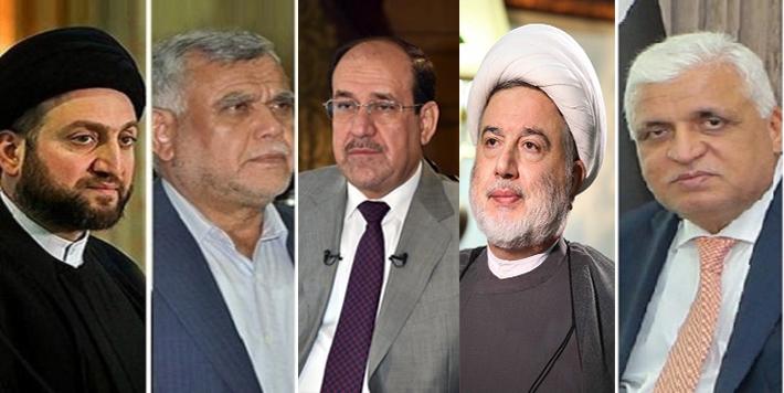 متى تنظر الكتل الشيعية الى حال العراق..؟