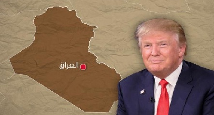 The future of Iraq and the new Trump strategy