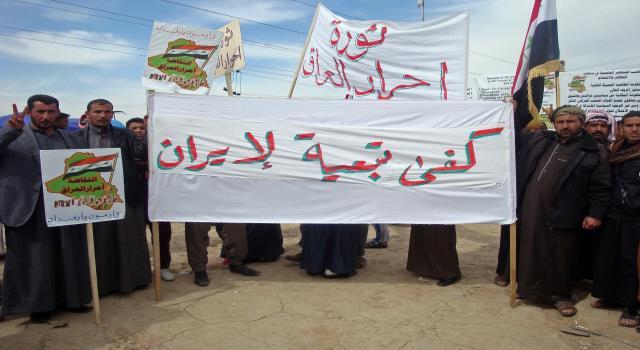 العراق: ميطول غطاي وايران وراي