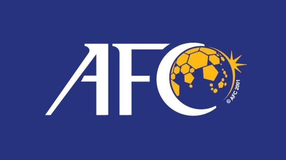 الاتحاد الآسيوي لكرة القدم يسعى لإنقاذ دوري ابطال آسيا 2020