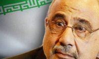 التابع الإيراني عبد المهدي يرفض تحليق الطائرات الأمريكية فوق مقرات ميليشيات الحشد