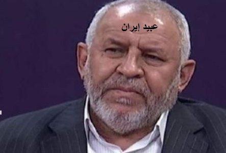 زعاطيط السياسة وعبيد إيران: سندمر القوات الأمريكية في العراق والمنطقة!!