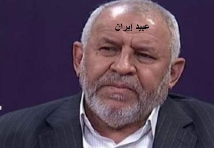 Zaitat Al-Siyasa and Iran