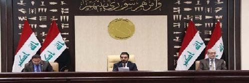 رئاسة البرلمان تنفي وصول طلب بشأن إعلان حالة الطوراىء