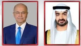 صالح وآل نهيان يؤكدان على تعزيز التعاون بين البلدين في مواجهة كورونا