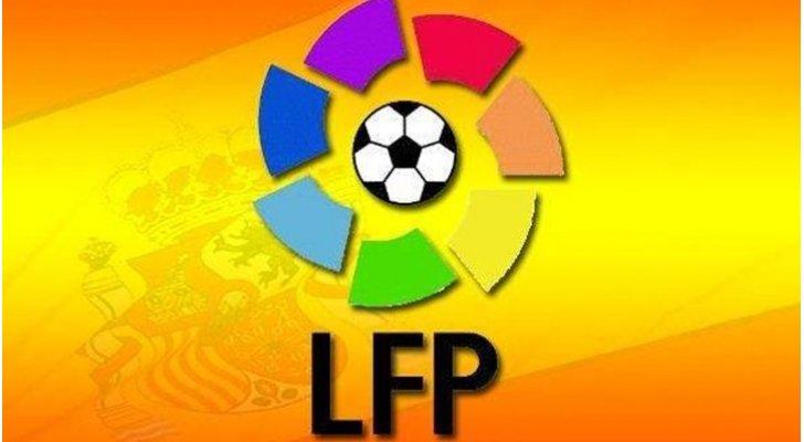 الاتحاد الإسباني لكرة القدم يعلن عن صرف 500 مليون يورو  لمساعدة الأندية المتضررة