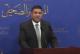 الزيادي:الزرفي بدأ حواراته مع مختلف الكتل السياسية في تشكيل حكومته