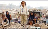 رفقا بمواطني العراق من الفقراء