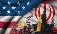 بغداد المختطفة