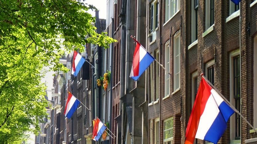 هولندا تتبرع بمليوني دولار للعراق لمواجهة كورونا