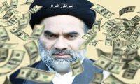 العراق تحت سلطة ونفوذ أبناء المراجع