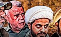 نظام الملالي قلعة الأخوان المسلمين والقاعدة وداعش