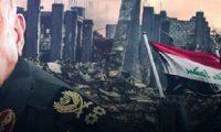 الكارثة القادمة في افلاس العراق