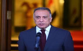 يا كاظمي حققها: العراق ليس بستاناً لأحد