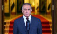 وزارة الكاظمي حتى الإنتخابات المقبلة