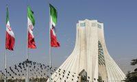 قريباً..افتتاح جامعة طهران في العراق!!!
