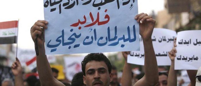 ائتلاف المالكي يطالب بحل مجلس النواب لفاسده وفشله
