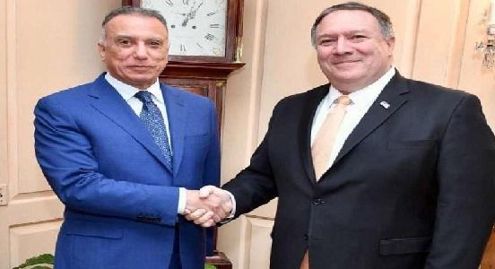 بومبيو يرحب بحكومة الكاظمي ويمنح العراق استثناءاً جديداً لمدة 120 يوماً باستيراد الغاز والكهرباء من إيران