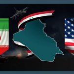 الحوار الأمريكي العراقي في ظل حكومة التبعية..مصالح البلاد أسبقية متأخرة