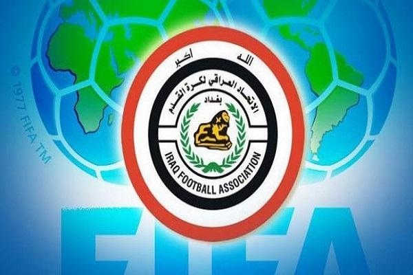 ضياء حسين اميناً لسر لجنة المسابقات في الاتحادالعراقي لكرة القدم