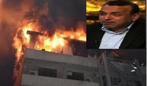 الزراعة النيابية تطالب الكاظمي بالتحقيق في إحراق طابق العقود في وزراعة الزراعة من قبل ميليشيا احمد الأسدي