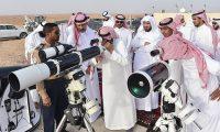 رصد الهلال في السعودية