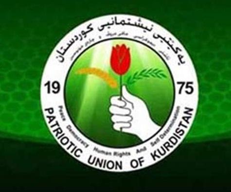 حزب طالباني يطالب الكاظمي بالتنسيق مع الإقليم للحد من النشاط الداعشي