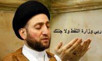 نصيف:الحكيم يضغط على الكاظمي لتمرير مرشح فاسد لوزارة النفط